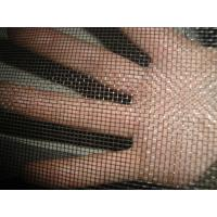 Quality Anti-mouse pp fiberglass insect screen importers for South America for sale