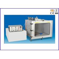 Buy cheap High Precision 0.7 Cubic Meter Toxicity Index Test Apparatus NES 713 from wholesalers