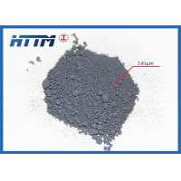 Buy cheap O% less than 0.08 WC Powder high purity 99.8% with 0.4 - 20 microns particle from wholesalers
