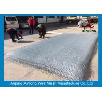 Quality Hexagonal Hot Dipped Galvanized Gabion Wire Mesh For River With Low Carbon Steel Wire for sale