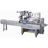 Quality Pillow Type Packing Machine  (DPH-450E) for sale