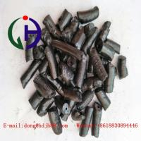 Quality Modified Coal Tar Pitch Granule with the S.P in medium temperature range by 80 -90 centigrate degree for sale
