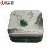 Quality Custom-made jewelry jade jewelry packaging iron box with Hinged metal boxes for sale