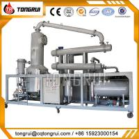 Black gasoline engine oil extraction distillation machine for Used motor oil recycling equipment