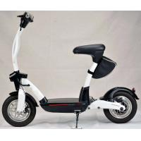 Buy cheap Wholesale Online Electric Scooter (OEM/ODM) Portable 250w Motor GE01 from wholesalers
