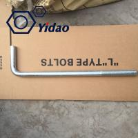 Quality L type foundation BOLT ,black OR Z.P/ 6m-48m or custonmized for formwork,soil nail for sale