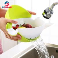 Buy cheap Double Round Rotation Plastic Draining Basket,Multifunctional Washing Bowl Strainer Colander Basin for Fruits Vegetable from wholesalers