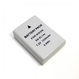 Quality LG 7.2V 1230mAh Custom Lithium Battery Packs for sale