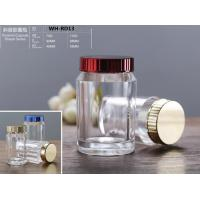 Quality square 70ml 110ml  plastic PET food bottle packaging with electroplate gold red lid for sale