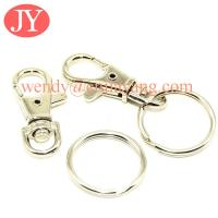Quality Jiayang Silver metal ripple key chain key ring with chain for sale