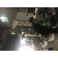 Buy Allfine brand 7color 320 two units(4+3) Label flexography printing press self at wholesale prices