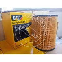 Quality hot sale parker genine filter TXW8A-10 for sale