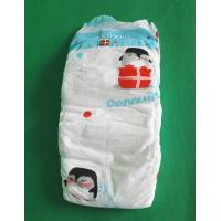 Buy cheap high absorbenting sleepy diapers made in China from wholesalers