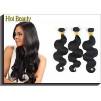 Quality Body Wave Remi Human Bulk Hair Weave 8 Inch , 100 Human Hair Extensions for sale