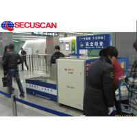 Quality SECU SCAN Baggage X Ray Scanner luggage inspection For Buildings for sale