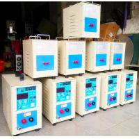 Quality 15KW High Frequency Split Induction Heating Machine for metal heating for sale
