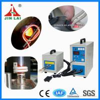 Quality Induction Brazing Machine (JL-15AB) for sale