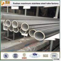 Quality 304L ASTM A554 welded stainless steel pipes for construction,304 stainless steel pipe pric for sale