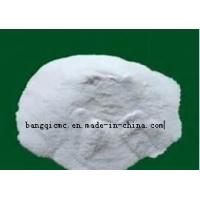 Quality High Purity & Viscosity Sodium Carboxy Methyl Cellulose White Powder/MSDS/FL for sale
