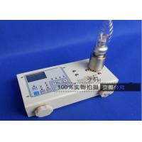 Buy cheap Digital LCD Screen Display Torque Tester For Lamp testing from wholesalers