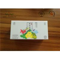 Quality Custom 157g Coated 2 Side CMYK Printing Handcrafted Gift Boxes With Lid for sale