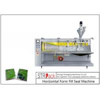 Quality Flexible Horizontal Form Fill Seal Packaging Equipment For Small Bags / Pouch for sale