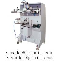 Buy do yourself silk screen machine at wholesale prices