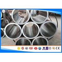Buy ASTM 1330 Hydraulic Cylinder Steel Tube For Engineering Mechanical Oil Cylinder at wholesale prices