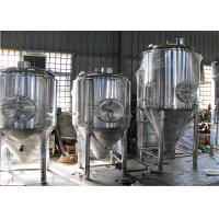 Quality Mini Automatic Ss Conical Beer Fermenter 2mm - 5mm Thickness for sale