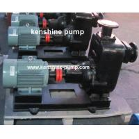 Quality Self priming centrifugal pump for sale