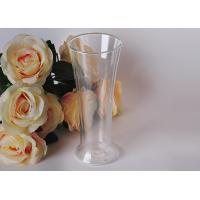 Buy Mouth Blown Double Wall Borosilicate Glass Coffee Cup Trophy Shaped at wholesale prices