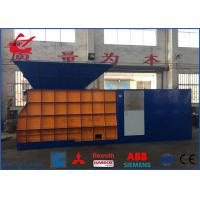Buy cheap Hydraulic Container Scrap Shear Full Automatic Cutting Machine For Waste Metal Shearing from wholesalers
