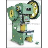 Quality J21 series coin stamping press coin punch coin press for sale