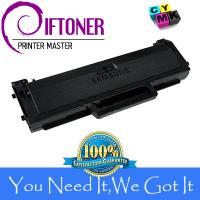 Buy Samsung MLT-D117S Black Toner Cartridges for SCX-4650/4652/4655 2500page yield at wholesale prices