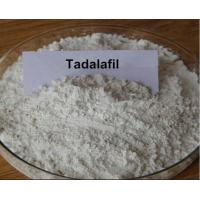 Quality Tadalafil Raw Steroid Powders Hormone Thadalafil / for Erectile Dysfunction Treatment CAS 171596-29-5 for sale