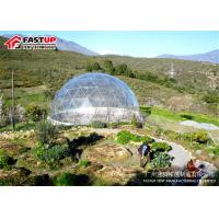 Buy Buy 25M White Geodetic Dome Tent For Indoor garden,Geodesic Party tent at wholesale prices