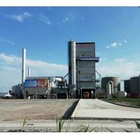 Buy Little Emission Full Green Type Asphalt Processing Plant , Asphalt Mixer Plant at wholesale prices