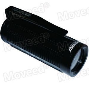MOVEED®  Crime Scene High Power Uniform Detection Spotlight OR-GYG48B