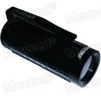 Buy MOVEED®  Crime Scene High Power Uniform Detection Spotlight OR-GYG48B at wholesale prices
