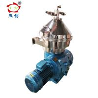 China KYDH206SD Continuous Fuel Oil Separator Lube Oil Disc Stack Centrifuge on sale