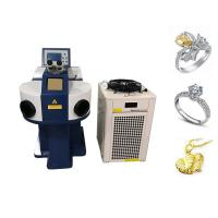 China 150 Watts Dental Laser Welding Machine High Precision Multi Functional on sale