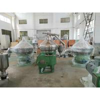 China Biodiesel Disc Oil Separator Machine High Pressure Stable Operation on sale