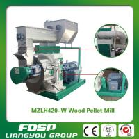 China CE certificated good price wood pellet press for sale on sale