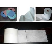 Buy Non Woven Fabrics Rewinding And Slitting Machine With Automatic Perforating at wholesale prices
