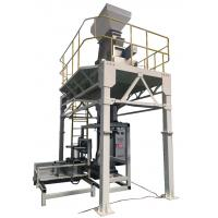 Buy Automatic Bag Packing Machine for Powder / Granule / Premixes Open Mouth Bag Type at wholesale prices