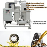 Quality ZJD Hydraulic Oil Purification and Filtration Machine for Dehydration and removing dirty for sale