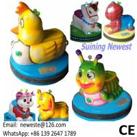 Buy Wholesale Battery Operated Ride Animals Mini Kids Bumper Dodgem Car at wholesale prices