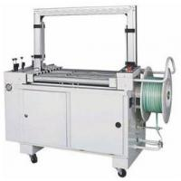 Quality PLC Control Case Packing Equipment , Box Opening Automatic Packing Machine for sale