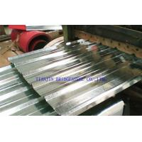 Quality Cold Rolled Prepainted Galvanized Corrugate Steel Sheet / Wave Plate For Wall Roofing for sale
