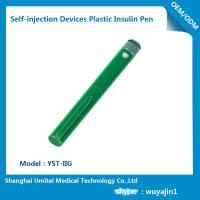 China Green Insulin Pens For Type 2 Diabetes Variable Dose Injection Device on sale